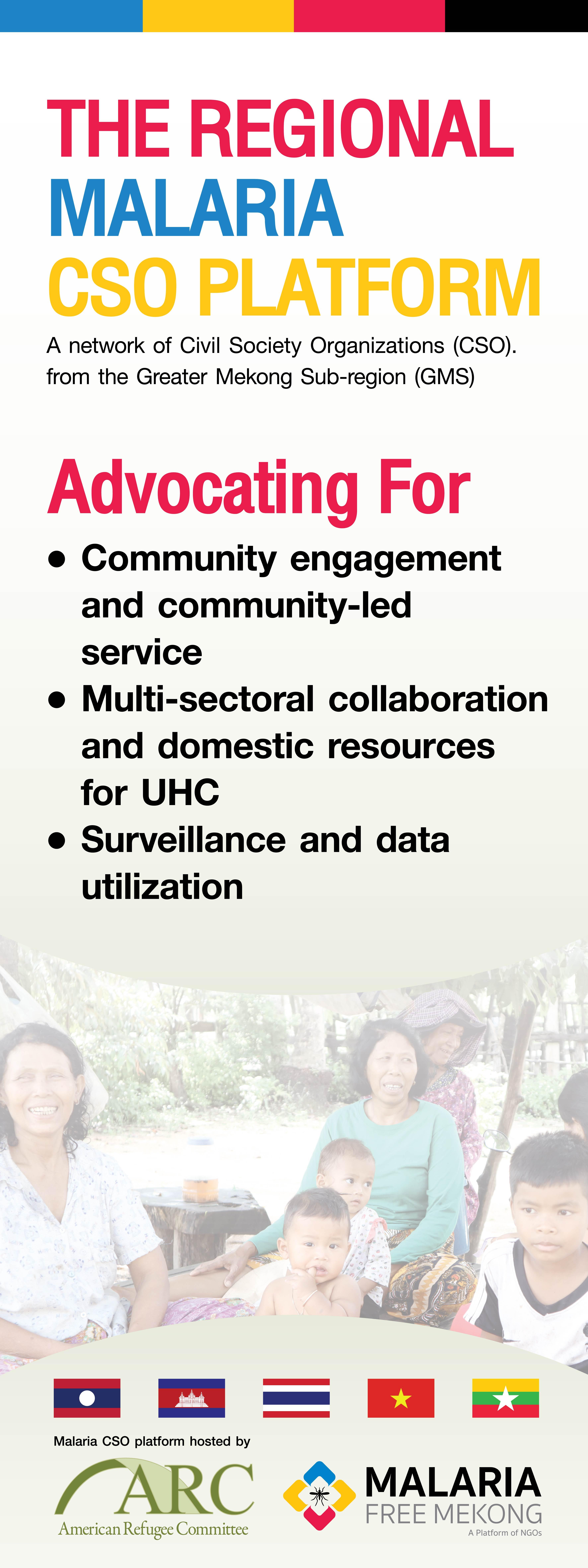ADVOCACY | Malaria CSO Platform, GMS